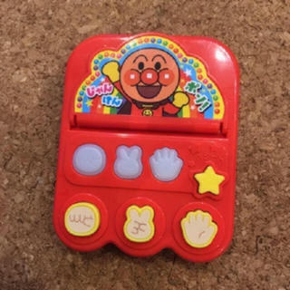 アンパンマン - アンパンマン おもちゃ じゃんけん ゲーム 子供 付録