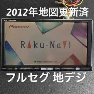 Pioneer - ☆カロッツェリア HDD楽ナビ AVIC-HRZ009G 2012地図 地デジ☆