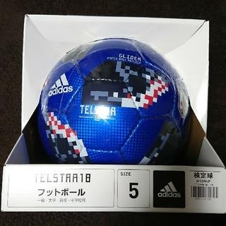 アディダス(adidas)のアディダス サッカーボール 5号 検定球 テルスター フットボール adidas(ボール)