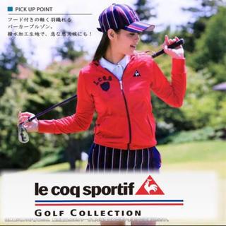 le coq sportif - 新品 ルコック ゴルフ  UVカット パーカー