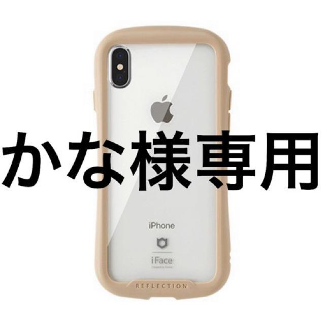iphone8 プラス シャネル ケース - かな様専用の通販 by ゆか0515's shop|ラクマ
