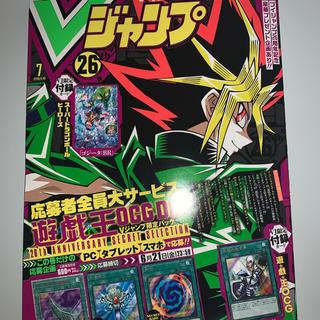 ドラゴンボール(ドラゴンボール)のVジャンプ 7月号 付録 スーパードラゴンボールヒーローズ ゴジータ BR(カード)