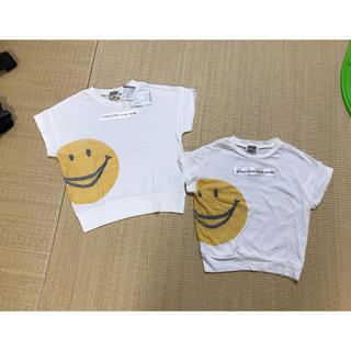 F.O.KIDS - スマイル Tシャツ 2枚セット 100,90 兄弟お揃い
