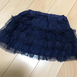 0aa2218fc62e1 ニシマツヤ(西松屋)のチュールスカート フリルスカート 80cm ネイビー(スカート)