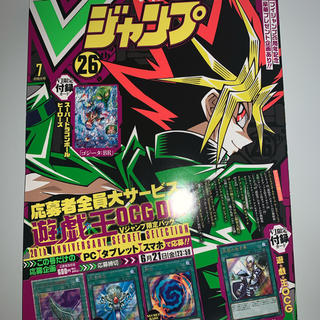 ドラゴンボール(ドラゴンボール)のVジャンプ 7月号 付録スーパードラゴンボールヒーローズ ゴジータ(カード)