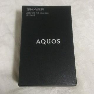 シャープ(SHARP)の新品 AQUOS R2 compact SH-M09 SIMフリー(スマートフォン本体)