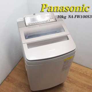 美品 2017年製 10kg 縦型洗濯乾燥機 Panasonic CS11