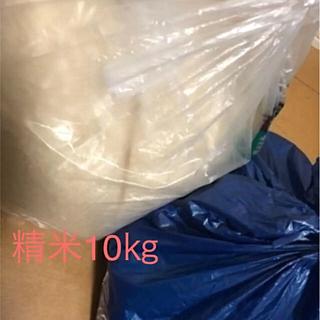 精米10kg