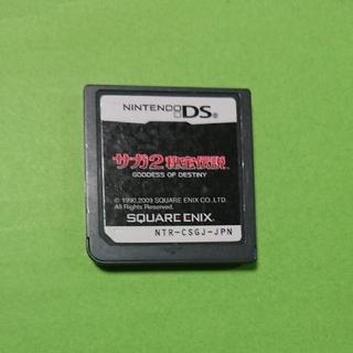 ニンテンドーDS(ニンテンドーDS)のサガ2 秘宝伝説(携帯用ゲームソフト)