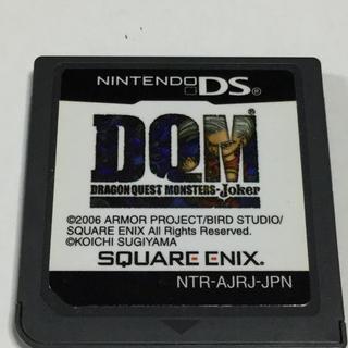 ニンテンドーDS(ニンテンドーDS)の【NO134】DS ドラゴンクエストモンスターズ ジョーカー(携帯用ゲームソフト)