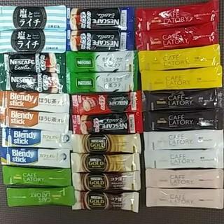 エイージーエフ(AGF)の色々スティックコーヒー&ティー詰め合わせ 15種類30本(コーヒー)
