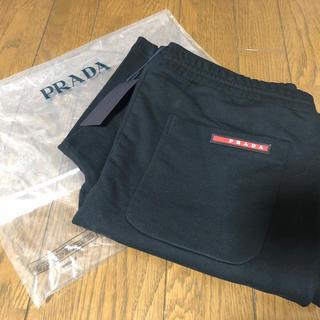 プラダ(PRADA)のPRADA プラダ スエット生地 半パンツ メンズ(ショートパンツ)