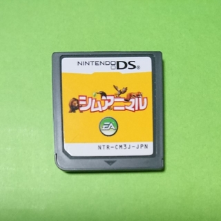 ニンテンドーDS(ニンテンドーDS)のシムアニマル(携帯用ゲームソフト)