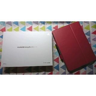 アンドロイド(ANDROID)の【極美品】Huawei Mediapad M3 Lite セット(タブレット)