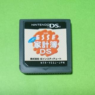 ニンテンドーDS(ニンテンドーDS)の家計簿 DS(携帯用ゲームソフト)