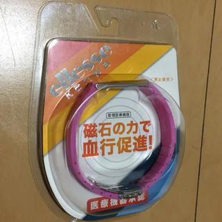 エレッセ(ellesse)の新品 Ellesse エレッセ 磁気ブレスレット kanwa EK101(その他)
