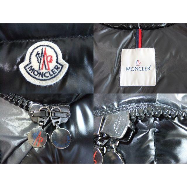 MONCLER(モンクレール)の★極美品★国内正規品モンクレール ダウンベスト『TIB』1 メンズのジャケット/アウター(ダウンジャケット)の商品写真