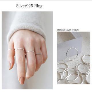 シルバー925 純銀(リング(指輪))
