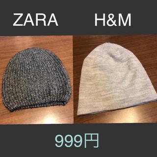 ZARA - ZARA★H&M★ニット帽★セット