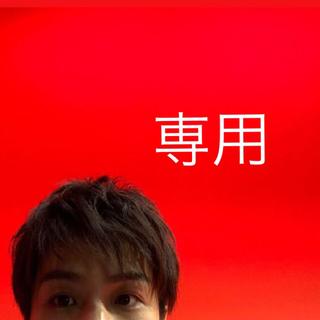 THE RAMPAGE - 川村壱馬 追加 キーホルダー 🚨専用出品🚨
