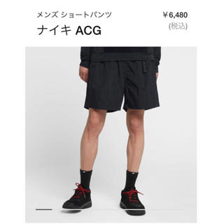 NIKE - ナイキ ACG・ショートパンツ【Mサイズ】