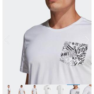 アディダス(adidas)のアディダス M MUSTHAVES ポケットTシャツ(Tシャツ/カットソー(半袖/袖なし))
