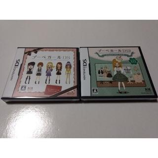 ニンテンドーDS(ニンテンドーDS)の送料無料プーペガールDS、プーペガールDS2の2本セット10695円■任天堂DS(携帯用ゲームソフト)