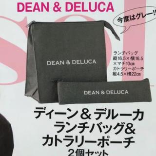 ディーンアンドデルーカ(DEAN & DELUCA)の新品未使用 DEAN&DELUCA ランチバッグ&カトラリーポーチ2個セット(弁当用品)