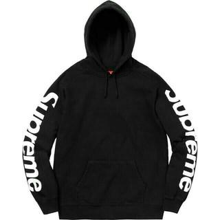 Supreme - Supreme Sideline Hooded Sweatshirt S