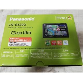 ゴリラ(gorilla)の【新品未開封】パナソニック SSDポータブルカーナビゲーション CN-G520D(カーナビ/カーテレビ)