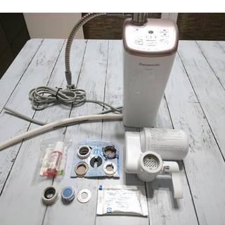パナソニック(Panasonic)のパナソニック 浄水器(浄水機)