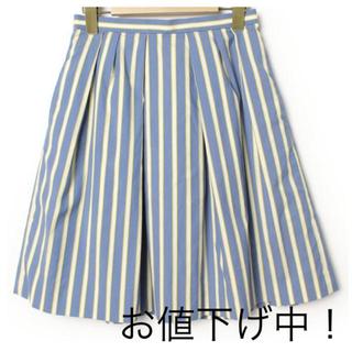 ティアラ(tiara)の【特別価格】 tiara スカート ストライプ(ひざ丈スカート)