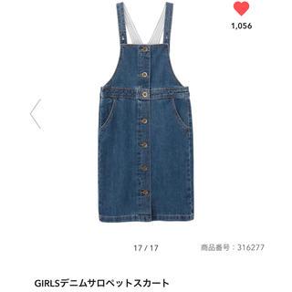 GU - ジーユー GU デニム サロペット ジャンパースカート150センチ 新品未使用