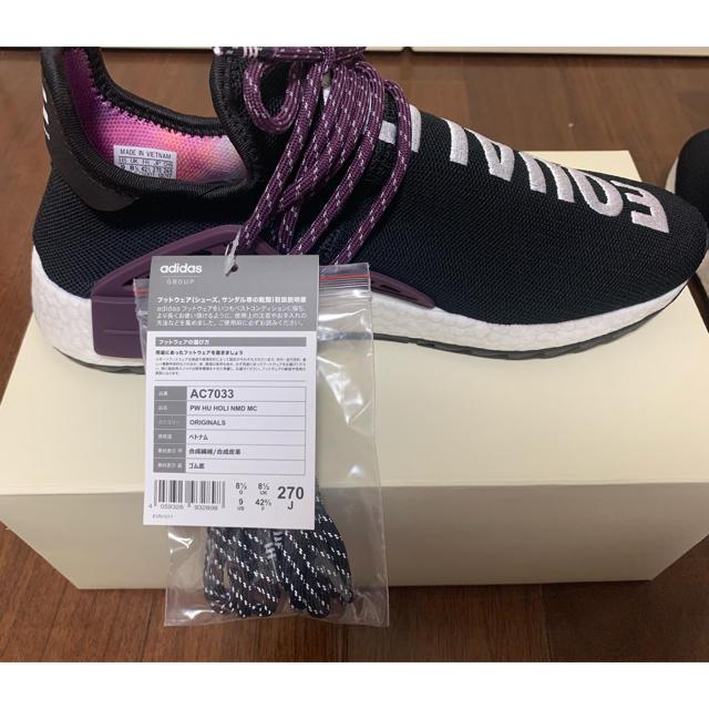 adidas(アディダス)の値下 adidas  PW HU HOLI NMD MC AC7033 メンズの靴/シューズ(スニーカー)の商品写真