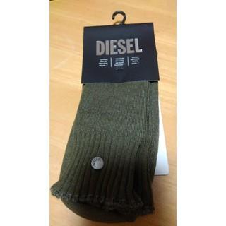 ディーゼル(DIESEL)のディーゼルDIESEL、レディース靴下。22.5~24.5(ソックス)