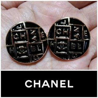 4323eb8f346c シャネル ロゴ 各種パーツの通販 34点 | CHANELのハンドメイドを買うなら ...