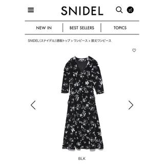 スナイデル(snidel)のsnidel(ロングワンピース/マキシワンピース)