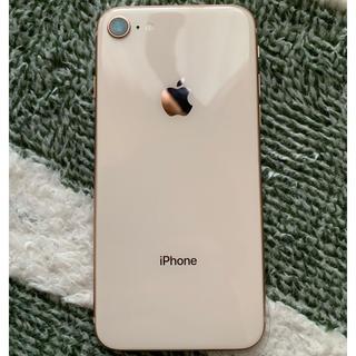 iPhone - iPhone8 ゴールド 256GB ジャンク 訳あり SIMロック解除