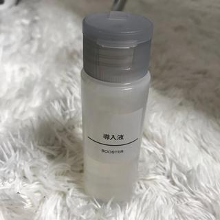 ムジルシリョウヒン(MUJI (無印良品))の無印 導入液 50ml(ブースター/導入液)
