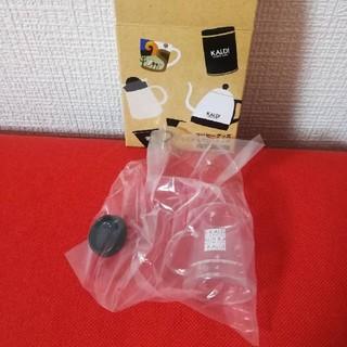カルディ(KALDI)の【非売品】KALDI ミニチュア コーヒーサーバー(ミニチュア)