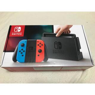 ニンテンドースイッチ(Nintendo Switch)の任天堂 スイッチ Switch(家庭用ゲーム本体)