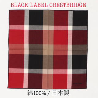 BLACK LABEL CRESTBRIDGE - 新品【BLACK LABEL CRESTBRIDGE】クレスト ハンカチーフ