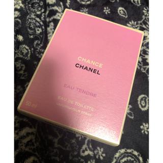 シャネル(CHANEL)のCHANEL 空き箱 香水(小物入れ)