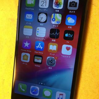 Apple - 美品未満 格安 iPhone7 128GB ソフトバンク