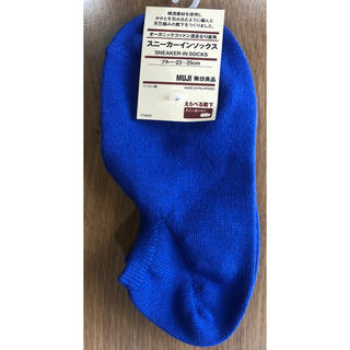 ムジルシリョウヒン(MUJI (無印良品))の無印良品  靴下 スニーカーインソックス レディース(ソックス)