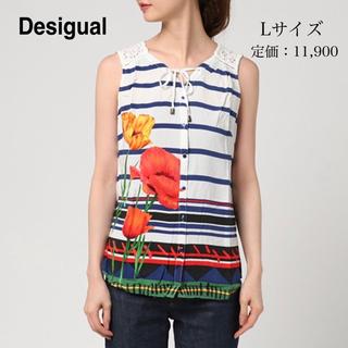デシグアル(DESIGUAL)の新品・未使用・タグ付【Desigual/デシグアル】シャツ ホワイト / L(Tシャツ(半袖/袖なし))