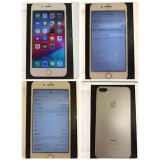 アップル(Apple)のiPhone 7PLUS 128GB SIMフリー(スマートフォン本体)