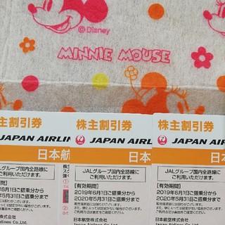 ジャル(ニホンコウクウ)(JAL(日本航空))の★JAL株主優待券 3枚セット ★(その他)