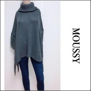 moussy - moussy ハイネック フリンジ ニット ポンチョ♡エモダ ムルーア SLY