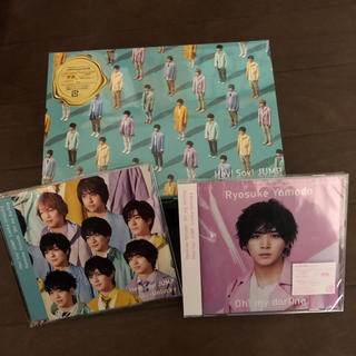 Hey! Say! JUMP - Lucky-Unlucky/Oh! my darling 3形態セット
